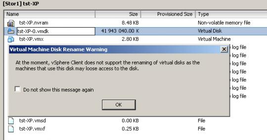 Нельзя переименовать диск ESXi