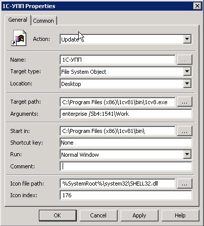Перенос сервера 1С на другой сервер