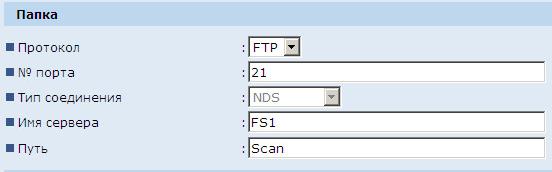 Сканирование с МФУ Aficio Ricoh MP 201 на Windows 2012 R2